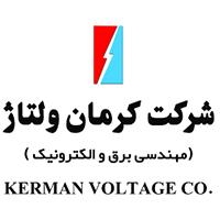 kerman-voltage