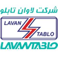 lavan-tablo